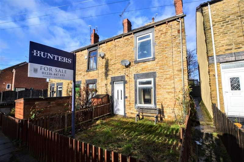 2 Bedrooms Semi Detached House for sale in Oldroyd Row, Dodworth, Barnsley, S75 3ND
