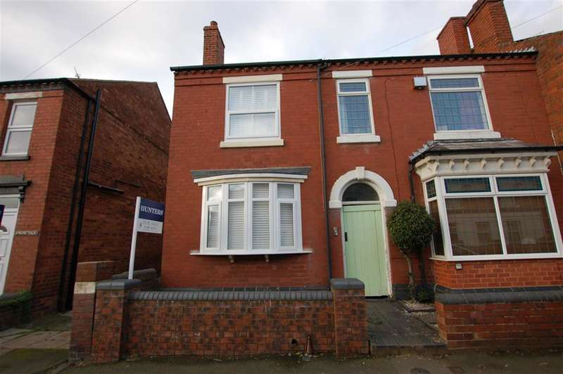 2 Bedrooms End Of Terrace House for sale in New Street, Wordsley