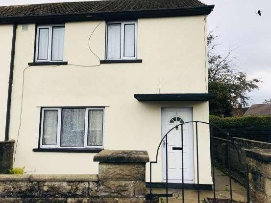 2 Bedrooms Semi Detached House for sale in Heol Parc Maen, Merthyr Tydfil, Mid Glamorgan, CF48 1LF