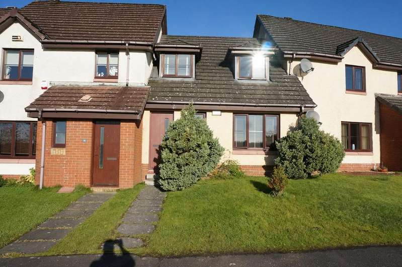 3 Bedrooms Terraced House for sale in Glen Rosa Gardens, Craigmarloch, Cumbernauld G68