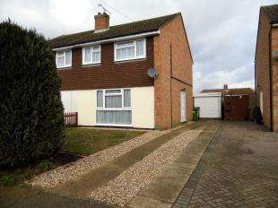 3 Bedrooms Semi Detached House for sale in Pippin Close, Coxheath, Maidstone, Kent