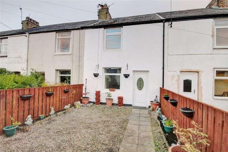 2 Bedrooms Terraced House for sale in Durham Terrace, Framwellgate Moor, Durham, DH1