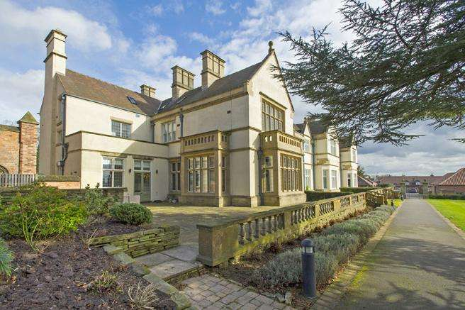 3 Bedrooms Apartment Flat for sale in Westside, Epperstone Manor, Main Street, Epperstone, Nottinghamshire NG14 6BJ