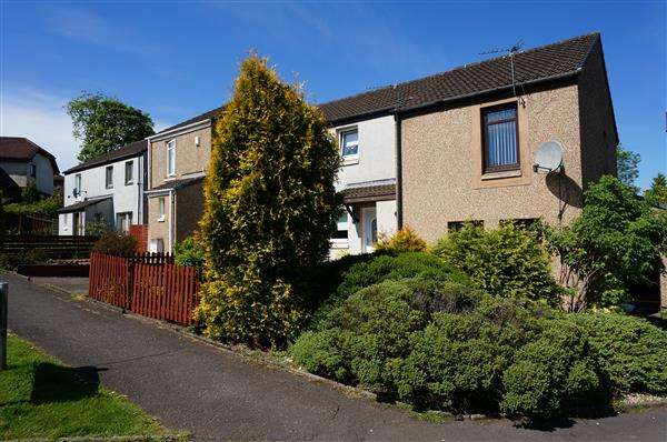 2 Bedrooms End Of Terrace House for sale in Whitelees Road, Cumbernauld