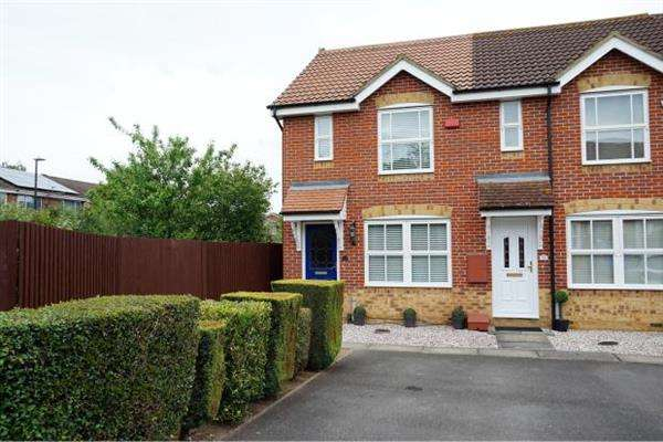 2 Bedrooms End Of Terrace House for sale in Lilley Way, Cedar Park, Cippenham