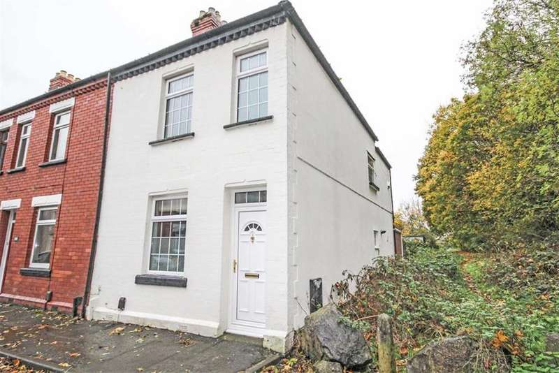 2 Bedrooms End Of Terrace House for sale in West Road, Llandaff North, Cardiff