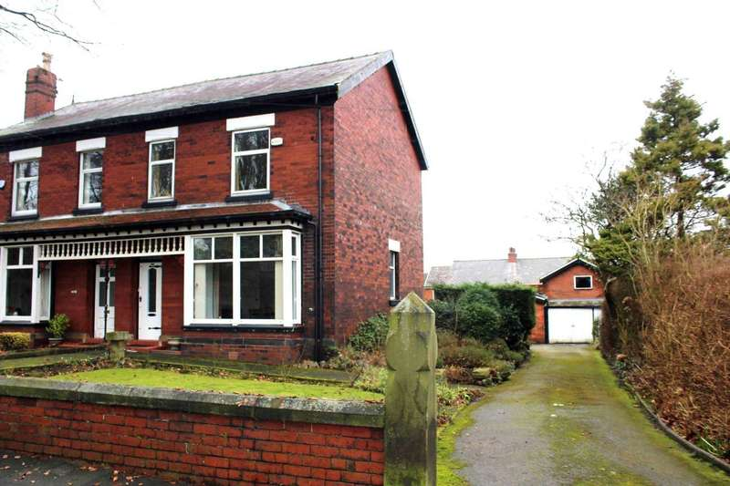 3 Bedrooms Semi Detached House for sale in Markland Hill Lane, Heaton