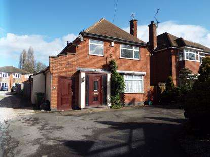 3 Bedrooms Detached House for sale in Aylestone Lane, Wigston, Leicester, Leicestshire