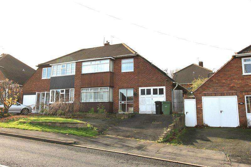 3 Bedrooms Semi Detached House for sale in Northway, Dudley