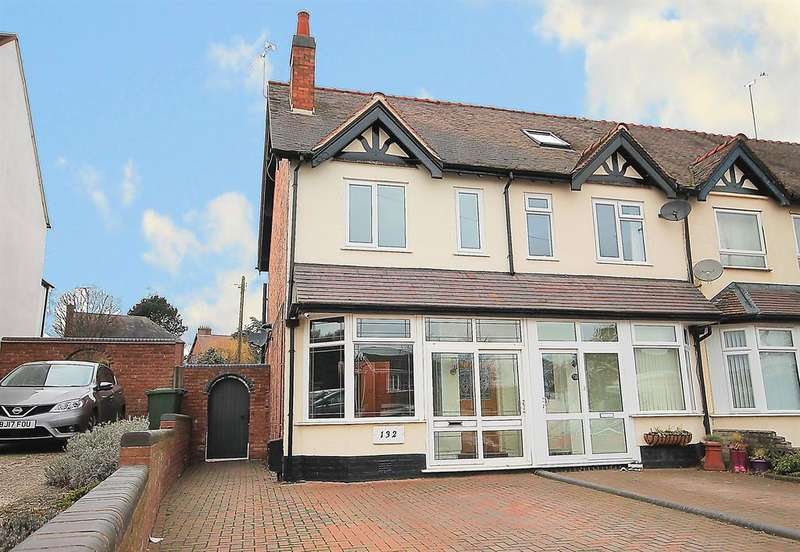 3 Bedrooms End Of Terrace House for sale in High Street, Dosthill, Tamworth, B77 1LP