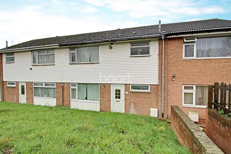 3 Bedrooms Terraced House for sale in Hospital Close, Evington, Leicester