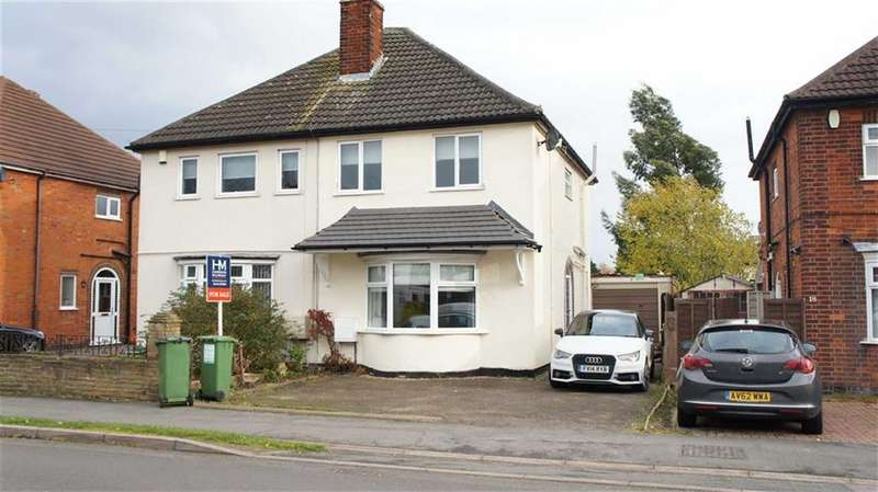 3 Bedrooms Semi Detached House for sale in Kings Drive, Leicester Forest East