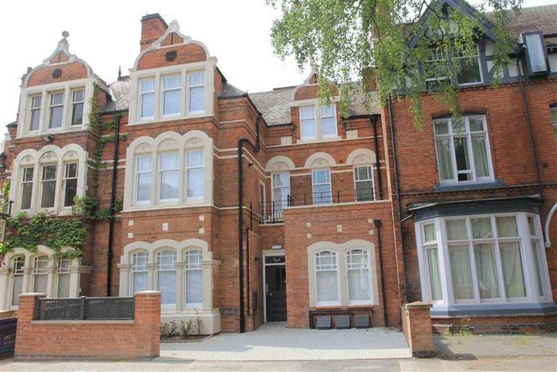 2 Bedrooms Apartment Flat for sale in West Walk, Leicester