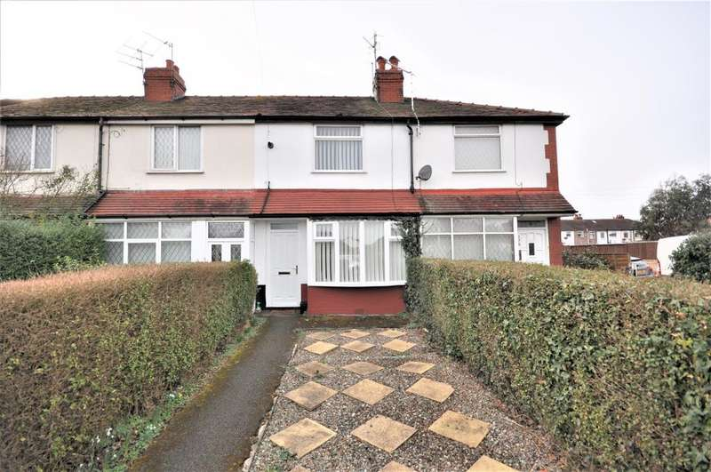 2 Bedrooms Terraced House for sale in Midgeland Road, Blackpool, Lancashire, FY4 5HH