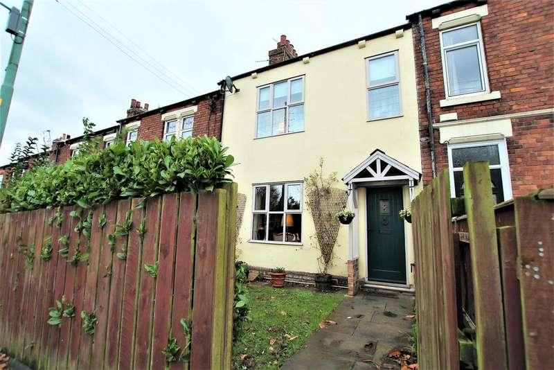 2 Bedrooms Terraced House for sale in Redmarshall Street, Stillington