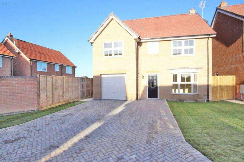 5 Bedrooms Detached House for sale in HABROUGH FIELDS, IMMINGHAM