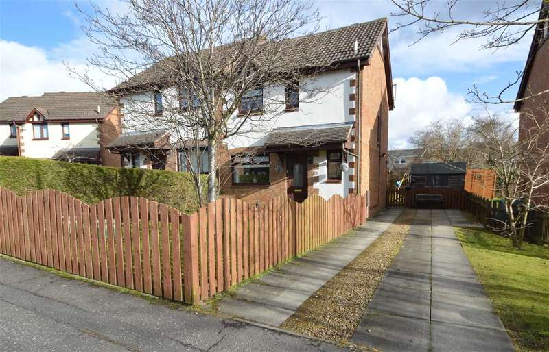3 Bedrooms Semi Detached House for sale in Oakdene Crescent, Newarthill, Motherwell