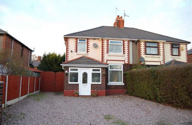 3 Bedrooms Semi Detached House for sale in Bailey Avenue, Overpool, Ellesmere Port