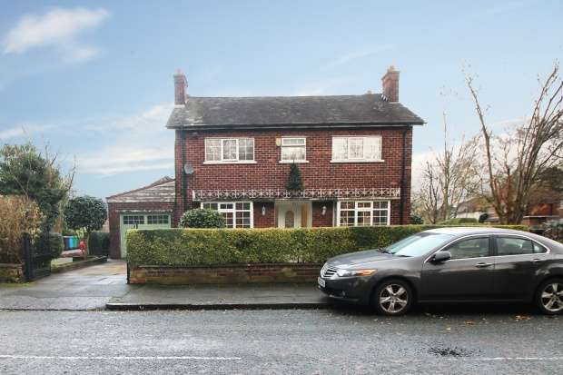 5 Bedrooms Detached House for sale in Beechpark Avenue, Wythenshawe, Greater Manchester, M22 4BL