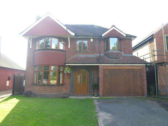 4 Bedrooms Detached House for sale in Commonside, Pelsall