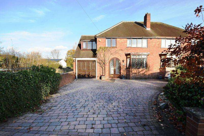 4 Bedrooms Semi Detached House for sale in Love Lane, Great Wyrley