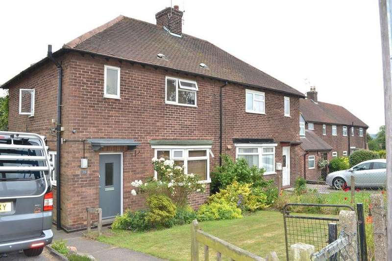 3 Bedrooms House for rent in Elmcroft, Oxton