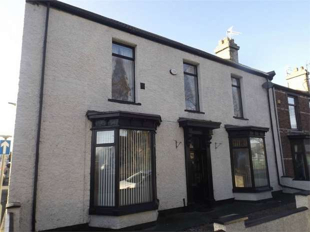 2 Bedrooms End Of Terrace House for sale in South Church Road, Bishop Auckland, Durham