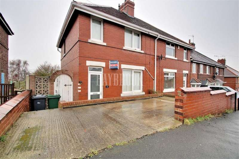 3 Bedrooms Semi Detached House for sale in Meadow View Road, Kilnhurst