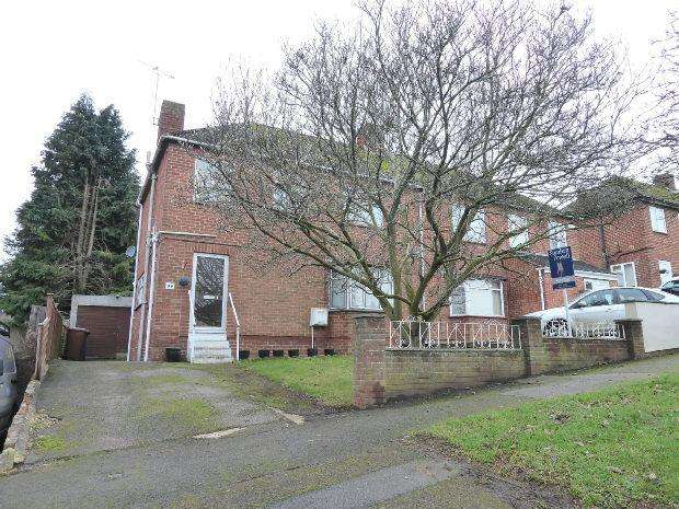 3 Bedrooms Semi Detached House for sale in Withycombe Drive, Banbury
