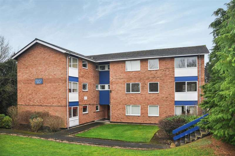 2 Bedrooms Apartment Flat for sale in Willow Gardens, Southam