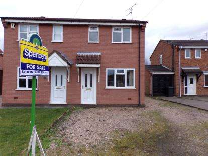 2 Bedrooms Semi Detached House for sale in Lime Avenue, Groby, Leicester, Leicestershire