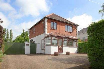 3 Bedrooms Detached House for sale in School Road, Wales, Sheffield, South Yorkshire