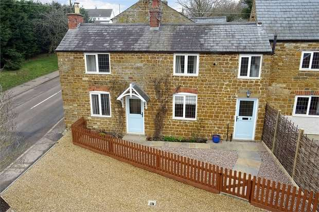 3 Bedrooms Cottage House for sale in School Lane, Wilbarston, Market Harborough, Northamptonshire
