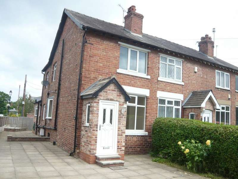2 Bedrooms End Of Terrace House for sale in 1 Thorley Terrace, Mobberley