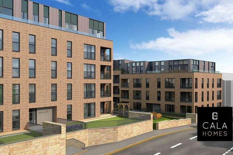 2 Bedrooms Flat for sale in Plot 69 - 21 Mansionhouse Road, Langside, Glasgow, G41