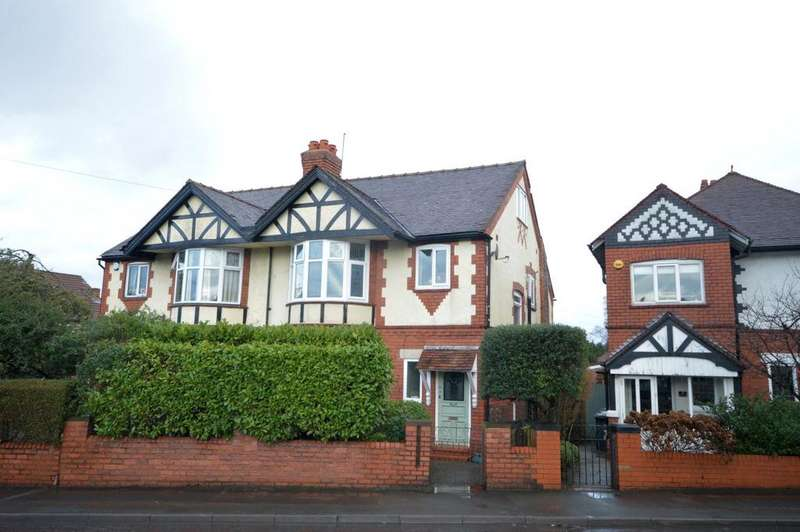 3 Bedrooms Semi Detached House for sale in Higher Knutsford Road, Grappenhall, Warrington