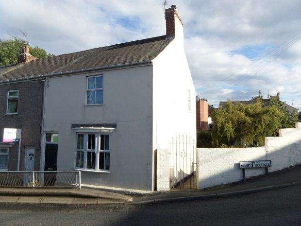 2 Bedrooms Terraced House for sale in MONIES BUILDINGS, WEST CORNFORTH, SEDGEFIELD DISTRICT