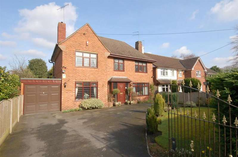 4 Bedrooms Detached House for sale in Pikemere Road, Alsager