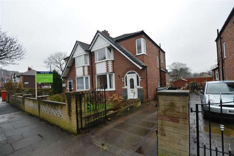3 Bedrooms Semi Detached House for sale in Barton Road, STRETFORD