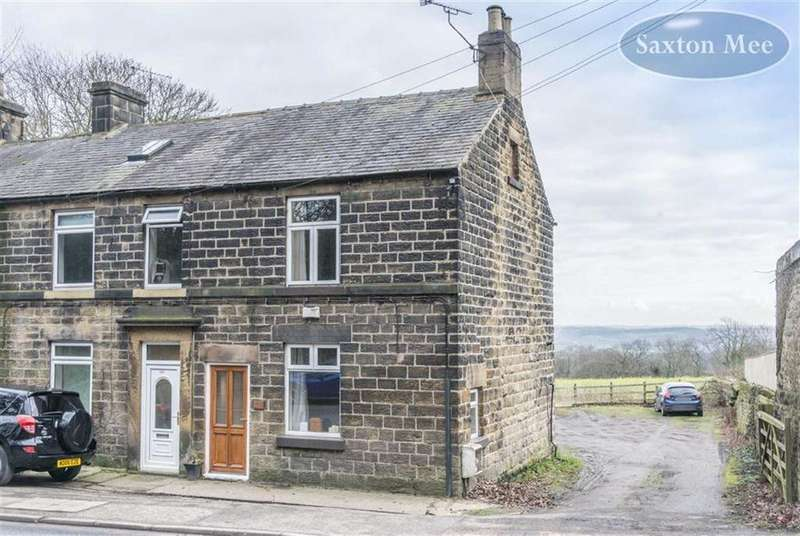 2 Bedrooms End Of Terrace House for sale in Penistone Road, Grenoside, Sheffield, S35