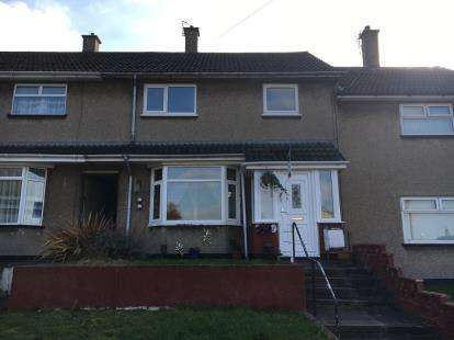 3 Bedrooms Terraced House for sale in Craydon Road, Bristol, Stockwood, Bristol