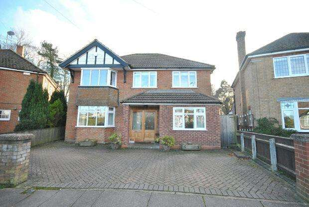 4 Bedrooms Detached House for sale in Hunsley Crescent, Grimsby