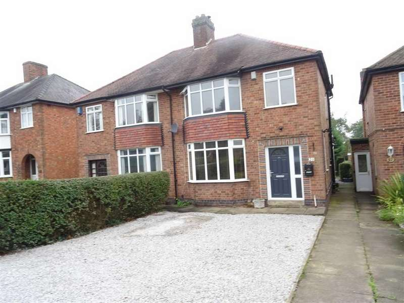 3 Bedrooms Semi Detached House for sale in Ashby Road, Hinckley