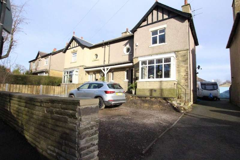 3 Bedrooms Semi Detached House for sale in Bradford Road, Birkenshaw