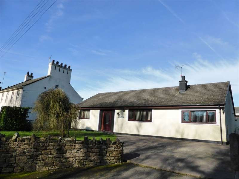 3 Bedrooms Detached Bungalow for sale in CA13 0PN Dovenby, Cockermouth, Cumbria