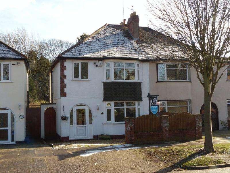 3 Bedrooms Semi Detached House for sale in Moor End Lane, Birmingham