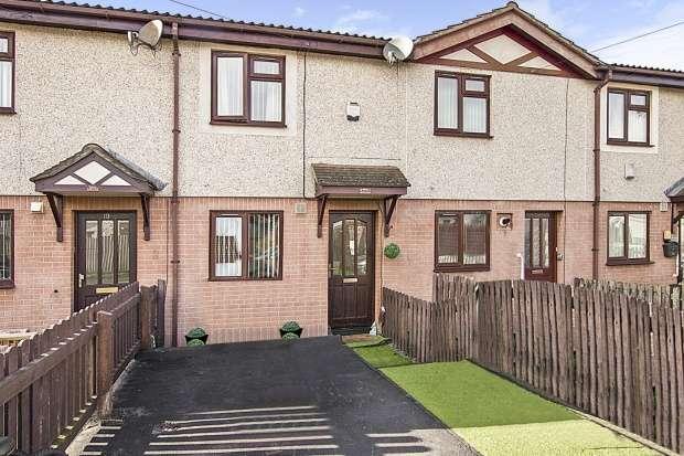3 Bedrooms Terraced House for sale in Ballantyne Drive, Prenton, Merseyside, CH43 7XG