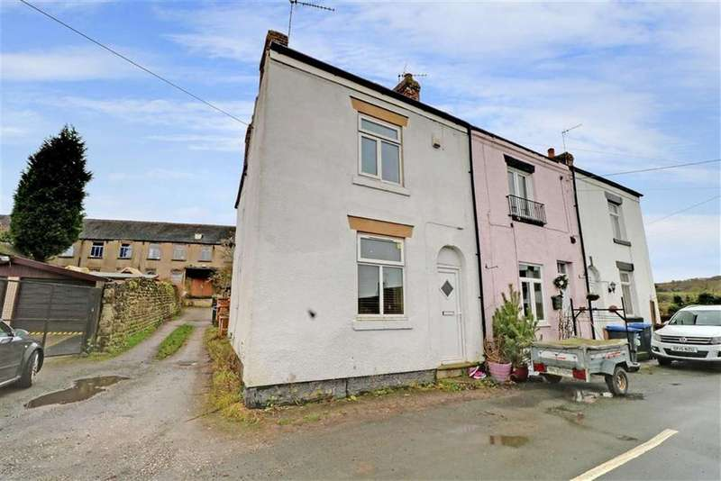 2 Bedrooms End Of Terrace House for sale in Marshfield Lane, Gillow Heath, Stoke-on-Trent