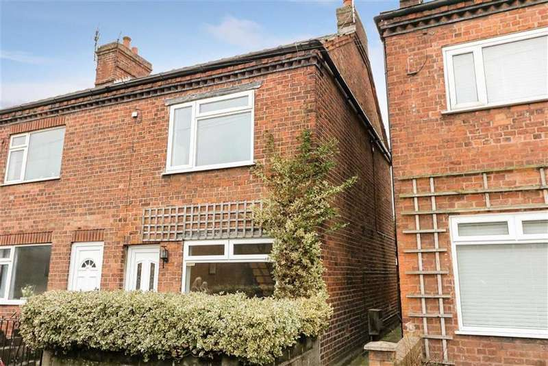 2 Bedrooms End Of Terrace House for sale in Booth Lane, Middlewich, Cheshire