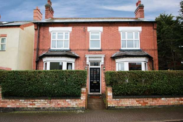 4 Bedrooms Detached House for sale in Main Street, Leicester, Leicestershire, LE9 6RE